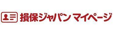 損保ジャパンマイページ ロゴ
